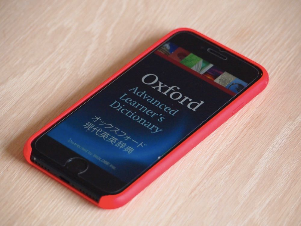 英英辞典アプリの選び方&おすすめアプリ【オックスフォード現代英英辞典】